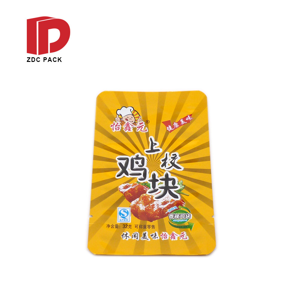 Heat Seal Custom Printed Aluminum Foil Vacuum Packing Bags For Food